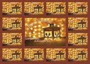 Aufkleber-Gruß-Karten: Gesegnete Weihnachten - 12 Stück