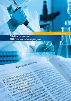 Bibel und Wissenschaft - Kroatisch